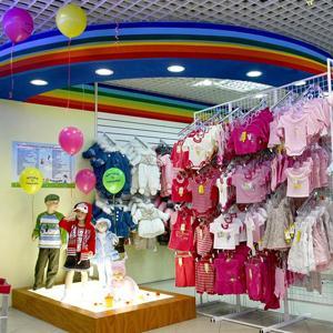 Детские магазины Белой Березки