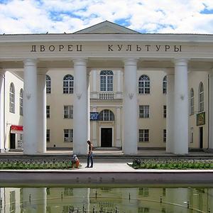 Дворцы и дома культуры Белой Березки