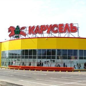 Гипермаркеты Белой Березки