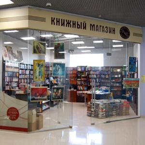 Книжные магазины Белой Березки