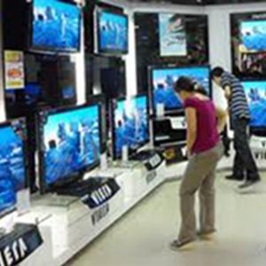 Магазины электроники Белой Березки