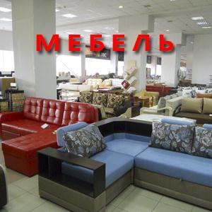 Магазины мебели Белой Березки