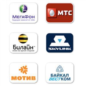 Операторы сотовой связи Белой Березки