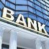 Банки в Белой Березке