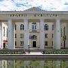 Дворцы и дома культуры в Белой Березке