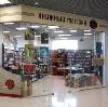 Книжные магазины в Белой Березке