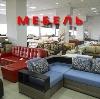Магазины мебели в Белой Березке