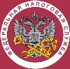 Налоговые инспекции, службы в Белой Березке