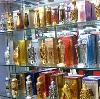 Парфюмерные магазины в Белой Березке