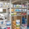 Строительные магазины в Белой Березке