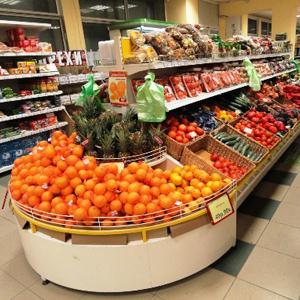 Супермаркеты Белой Березки